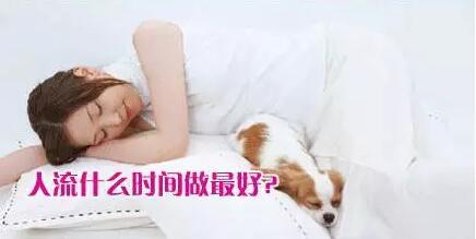<a href=http://www.gyhemei.com/ target=_blank class=infotextkey>贵阳和美妇产医院</a>